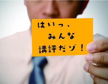 marumouke2