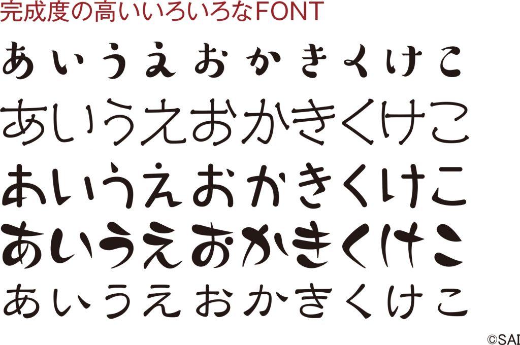 font-3